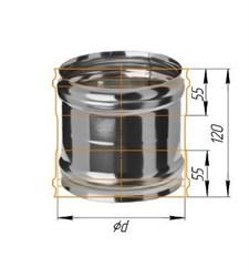 Адаптер Феррум ММ для печи нержавеющий (430/0,5 мм) ф120 - фото 5633