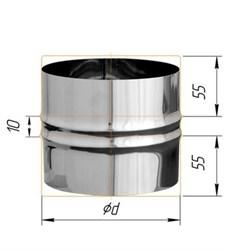 Адаптер Феррум ПП для печи нержавеющий (430/0,5 мм) ф120 - фото 5882