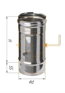 Заслонка Феррум (шибер поворотный) нержавеющая (430/0,8мм), ф130 - фото 6719