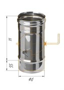Заслонка Феррум (шибер поворотный) нержавеющая (430/0,5мм), ф150