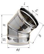 Колено Феррум угол 135°, нержавеющее (430/0,8мм), ф120