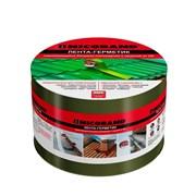 Лента NICOBAND герметизирующая самоклеющаяся 10см*3м, зеленая