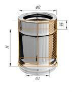 Дымоход Феррум утепленный нержавеющий (430/0,5мм)/зеркальный нержавеющий ф150/210 L=0,25м по воде