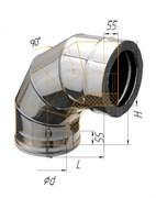 Колено Феррум утепленное угол 90° нержавеющее (430/0,8мм)/зеркальное, ф115/200, по воде